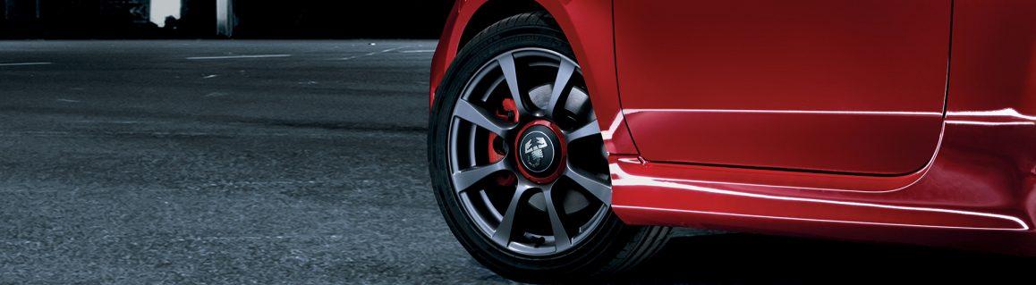 Full Brake Control auto Fiat Tipo 5Doors